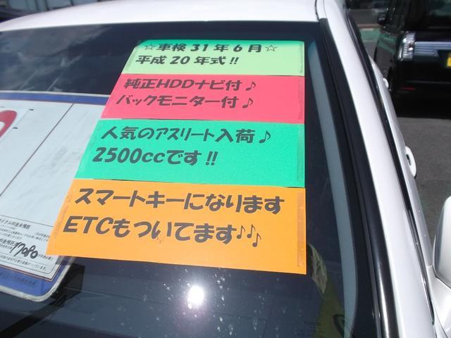 トヨタ クラウン アスリート HDDナビ ETC アルミ Bモニ