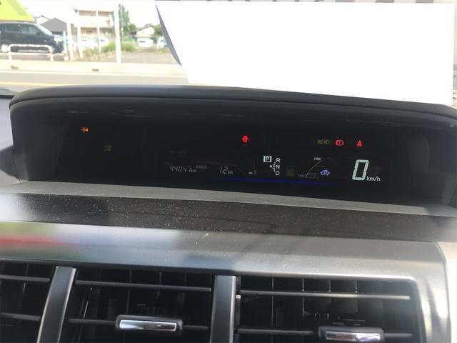 「トヨタ」「プリウスα」「ミニバン・ワンボックス」「茨城県」の中古車25
