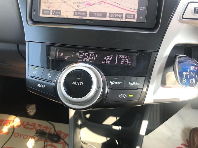 「トヨタ」「プリウスα」「ミニバン・ワンボックス」「茨城県」の中古車33