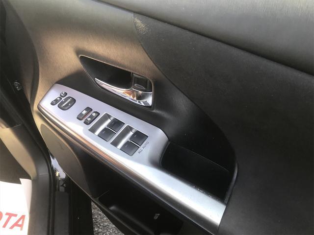 「トヨタ」「プリウスα」「ミニバン・ワンボックス」「茨城県」の中古車29