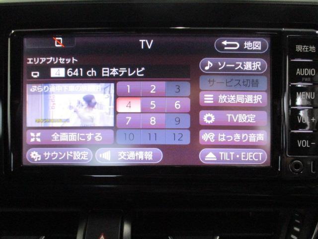 S ETC バックカメラ オートクルーズコントロール レーンアシスト ナビ オートマチックハイビーム オートライト LEDヘッドランプ Bluetooth ミュージックプレイヤー接続可 CD(5枚目)