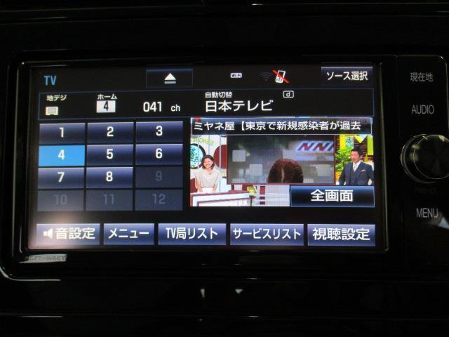 S メモリーナビ バックカメラ LEDヘッドランプ(7枚目)