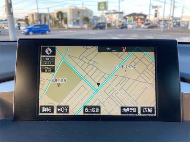 NX200t Iパッケージ ETC 全周囲カメラ クリアランスソナー オートクルーズコントロール パワーシート ターボ ナビ オートライト Bluetooth ミュージックプレイヤー接続可 USB CD 電動リアゲート(3枚目)