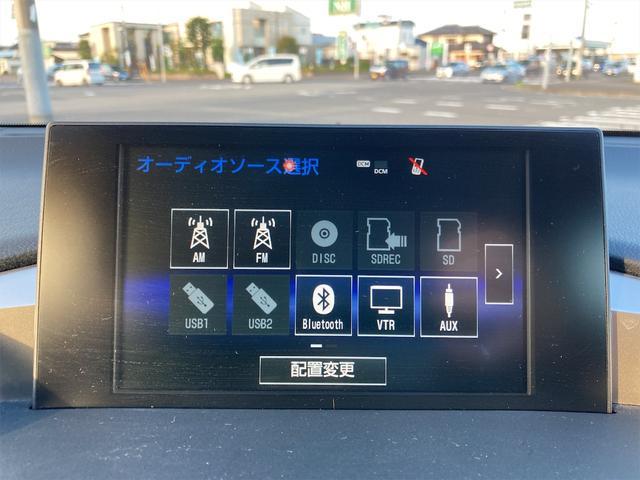 NX200t Iパッケージ ETC 全周囲カメラ クリアランスソナー オートクルーズコントロール パワーシート ターボ ナビ オートライト Bluetooth ミュージックプレイヤー接続可 USB CD 電動リアゲート(4枚目)