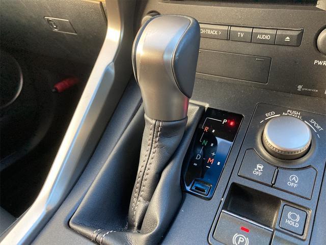 NX200t Iパッケージ ETC 全周囲カメラ クリアランスソナー オートクルーズコントロール パワーシート ターボ ナビ オートライト Bluetooth ミュージックプレイヤー接続可 USB CD 電動リアゲート(9枚目)