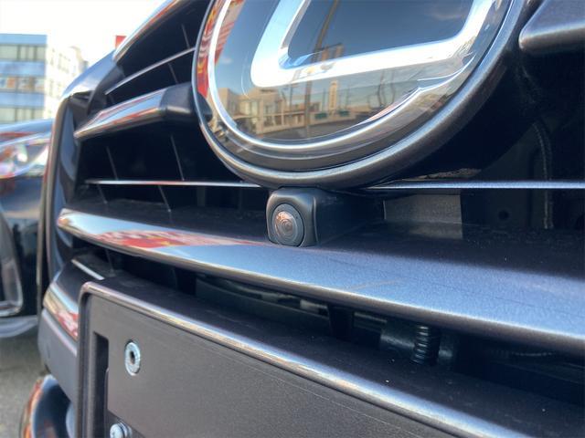 NX200t Iパッケージ ETC 全周囲カメラ クリアランスソナー オートクルーズコントロール パワーシート ターボ ナビ オートライト Bluetooth ミュージックプレイヤー接続可 USB CD 電動リアゲート(28枚目)