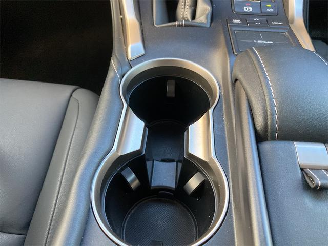 NX200t Iパッケージ ETC 全周囲カメラ クリアランスソナー オートクルーズコントロール パワーシート ターボ ナビ オートライト Bluetooth ミュージックプレイヤー接続可 USB CD 電動リアゲート(35枚目)