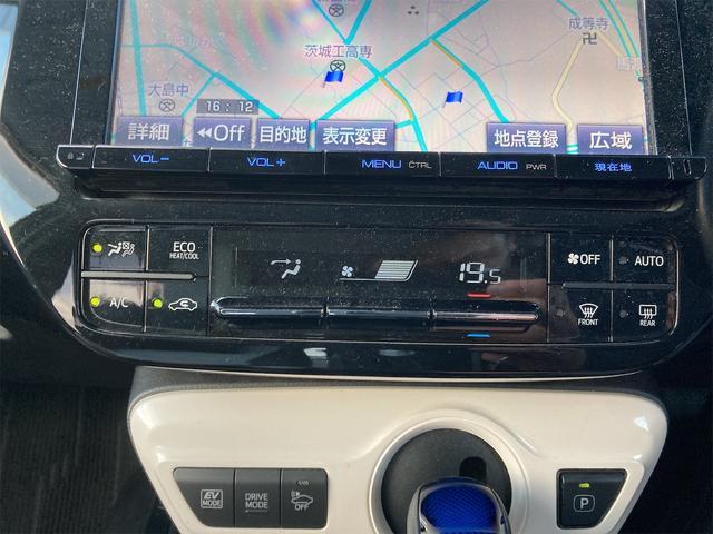 Sツーリングセレクション ETC バックカメラ ナビ アルミホイール オートクルーズコントロール レーンアシスト オートマチックハイビーム オートライト Bluetooth CD スマートキー アイドリングストップ(6枚目)