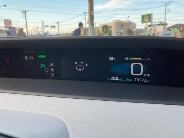 Sツーリングセレクション ETC バックカメラ ナビ アルミホイール オートクルーズコントロール レーンアシスト オートマチックハイビーム オートライト Bluetooth CD スマートキー アイドリングストップ(29枚目)