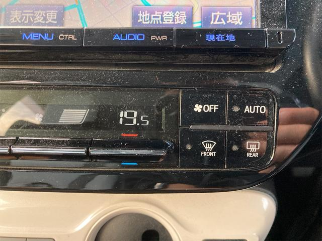 Sツーリングセレクション ETC バックカメラ ナビ アルミホイール オートクルーズコントロール レーンアシスト オートマチックハイビーム オートライト Bluetooth CD スマートキー アイドリングストップ(31枚目)