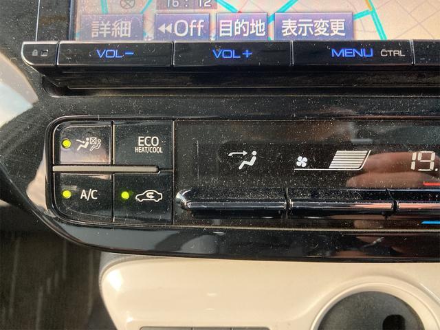 Sツーリングセレクション ETC バックカメラ ナビ アルミホイール オートクルーズコントロール レーンアシスト オートマチックハイビーム オートライト Bluetooth CD スマートキー アイドリングストップ(32枚目)