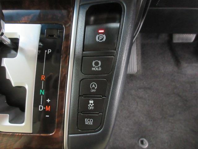 2.5X 4WD メモリーナビ バックカメラ LEDヘッドランプ 乗車定員8人(13枚目)