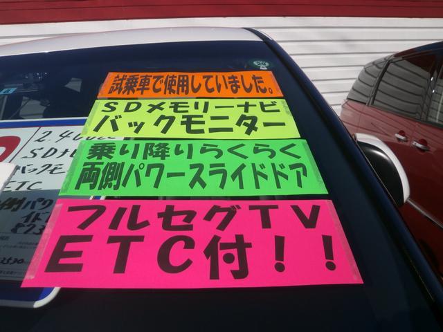トヨタ エスティマ アエラス プレミアム SDナビ バックモニター ETC