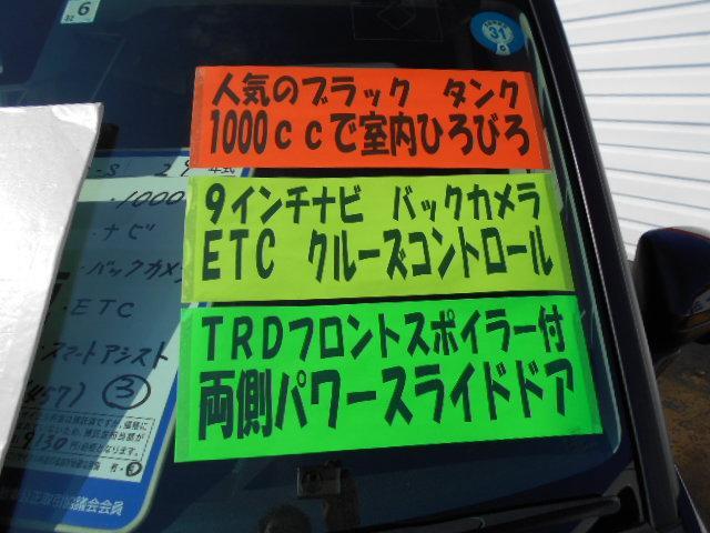 カスタムG S ナビ Bモニ ETC スマートアシスト(4枚目)