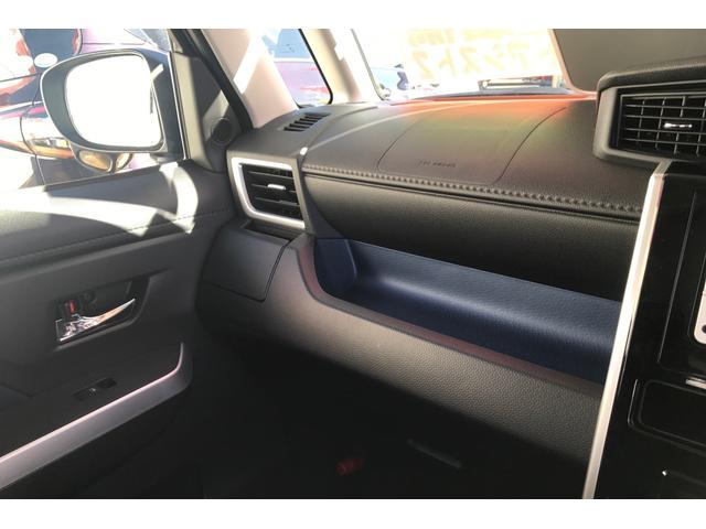 カスタムG S SDナビ Bモニ 両側パワースライドドア(18枚目)