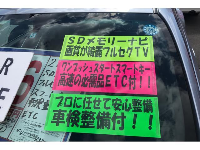 GT メモリーナビ フルセグTV ETC(4枚目)