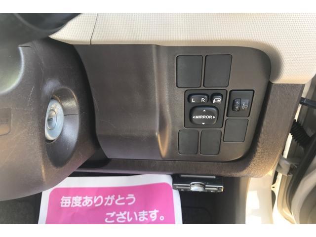 「トヨタ」「パッソ」「コンパクトカー」「茨城県」の中古車11