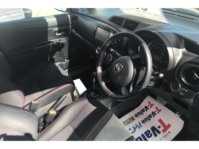 「トヨタ」「ヴィッツ」「コンパクトカー」「茨城県」の中古車8