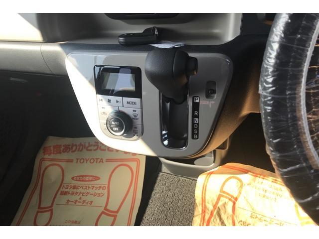 「ダイハツ」「ブーン」「コンパクトカー」「茨城県」の中古車13