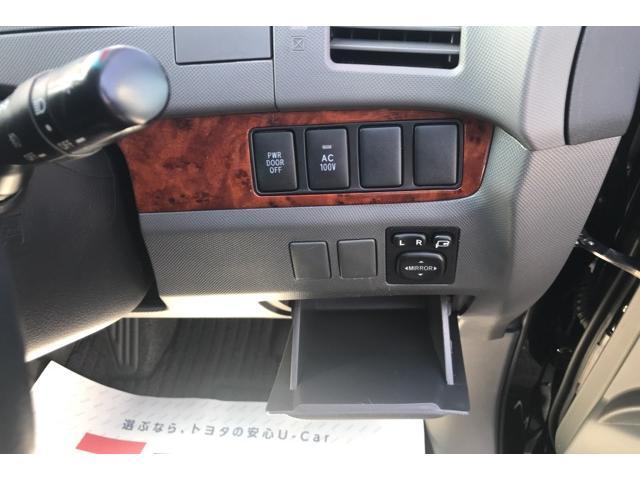 「トヨタ」「エスティマ」「ミニバン・ワンボックス」「茨城県」の中古車15
