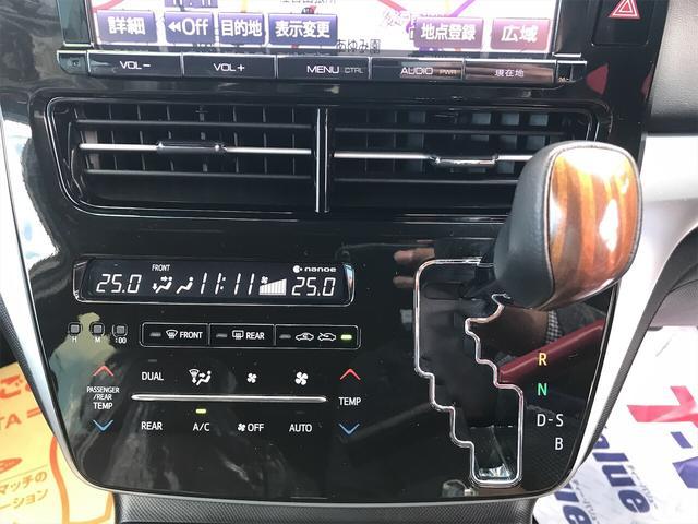 アエラス プレミアム-G LED 衝突被害軽減システム TV(19枚目)