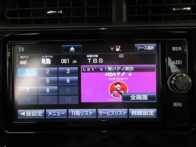 S Aライト VSC クリアランスソナー バックC LDA LEDヘッド(7枚目)