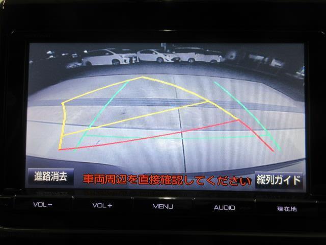 ハイブリッドV メモリーナビ バックカメラ HIDヘッドライト 乗車定員7人(4枚目)