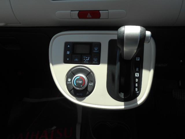 ダイハツ ミラココア ココアプラスX ABS バックモニター ナビ