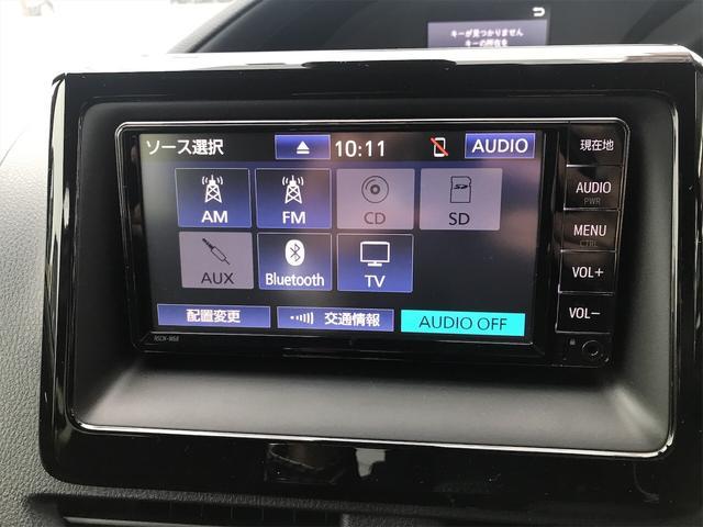 V W電動ドア LEDヘッドライト 3列シート TSS(19枚目)