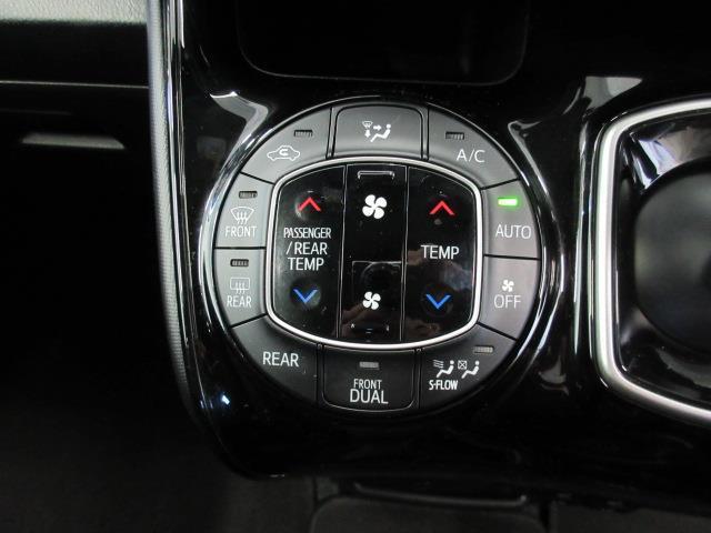 ハイブリッドV 衝突軽減B 両自動ドア Bモニタ シートH スマキー クルーズコントロール コーナーセンサー(8枚目)