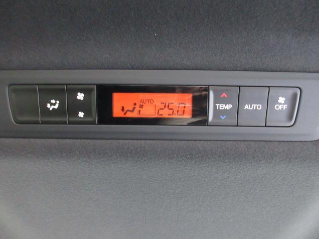 ハイブリッドV 衝突軽減B 両自動ドア Bモニタ シートH スマキー クルーズコントロール コーナーセンサー(9枚目)