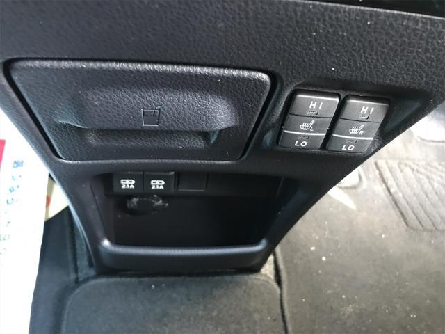 ハイブリッドV 衝突軽減B 両自動ドア Bモニタ シートH スマキー クルーズコントロール コーナーセンサー(24枚目)