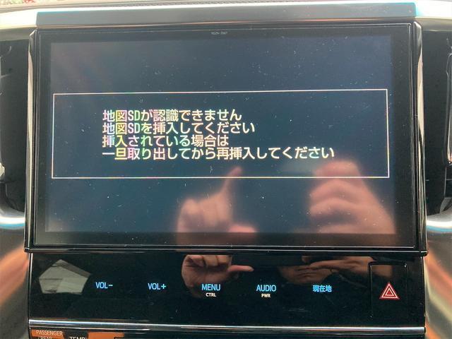 2.5Z イモビライザー スマートキ- 両側自動ドア 後席モニタ Rカメラ ETC(2枚目)