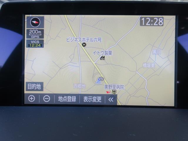 S Cパッケージ Bカメラ スマートキ- 衝突被害軽減システム 記録簿(5枚目)