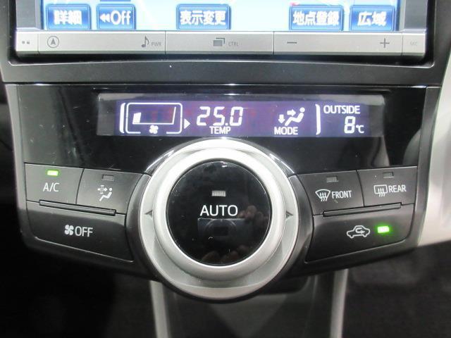S バックモニター付 スマキー イモビライザー ETC 衝突安全ボディ(8枚目)