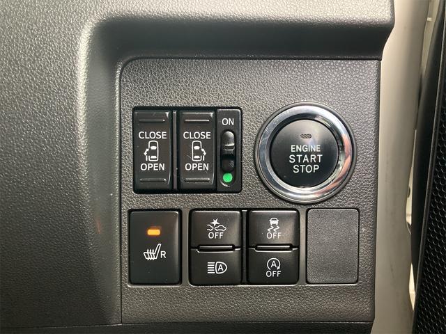 カスタムX トップエディションリミテッドSAIII ナビ 軽自動車 ETC 衝突被害軽減システム CVT AC 両側電動スライドドア バックカメラ AW 4名乗り 記録簿 オーディオ付 スマートキー PS(10枚目)