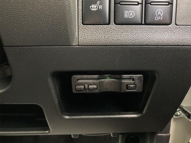 カスタムX トップエディションリミテッドSAIII ナビ 軽自動車 ETC 衝突被害軽減システム CVT AC 両側電動スライドドア バックカメラ AW 4名乗り 記録簿 オーディオ付 スマートキー PS(11枚目)