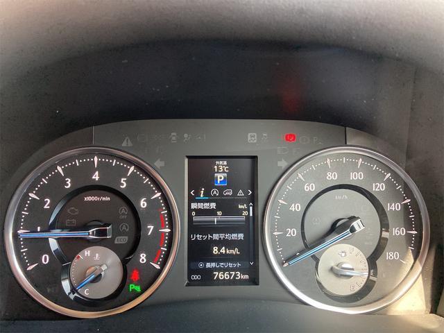2.5X 4WD 両側電動スライドドア ナビ バックカメラ AW 7名乗り AC オーディオ付 CVT スマートキー ホワイトパールクリスタルシャイン PS(4枚目)