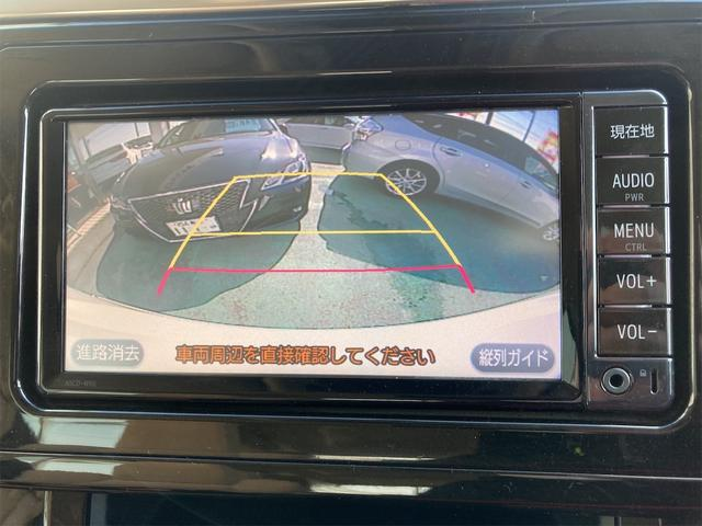 2.5X 4WD 両側電動スライドドア ナビ バックカメラ AW 7名乗り AC オーディオ付 CVT スマートキー ホワイトパールクリスタルシャイン PS(27枚目)