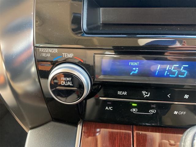 2.5X 4WD 両側電動スライドドア ナビ バックカメラ AW 7名乗り AC オーディオ付 CVT スマートキー ホワイトパールクリスタルシャイン PS(28枚目)