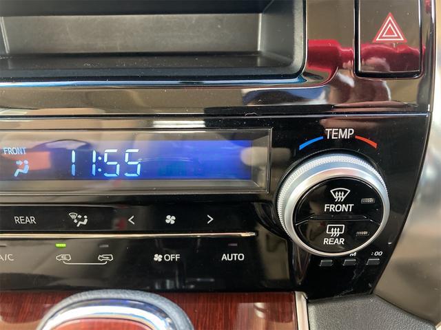 2.5X 4WD 両側電動スライドドア ナビ バックカメラ AW 7名乗り AC オーディオ付 CVT スマートキー ホワイトパールクリスタルシャイン PS(29枚目)