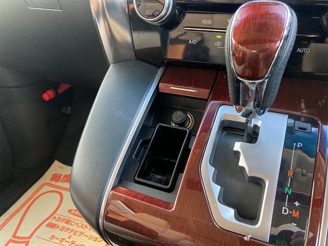 2.5X 4WD 両側電動スライドドア ナビ バックカメラ AW 7名乗り AC オーディオ付 CVT スマートキー ホワイトパールクリスタルシャイン PS(33枚目)