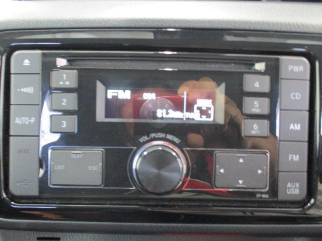 ハイブリッドF ETC レーンアシスト オートマチックハイビーム オートライト ミュージックプレイヤー接続可 USB CD キーレスエントリー アイドリングストップ CVT 盗難防止システム 衝突被害軽減システム(4枚目)
