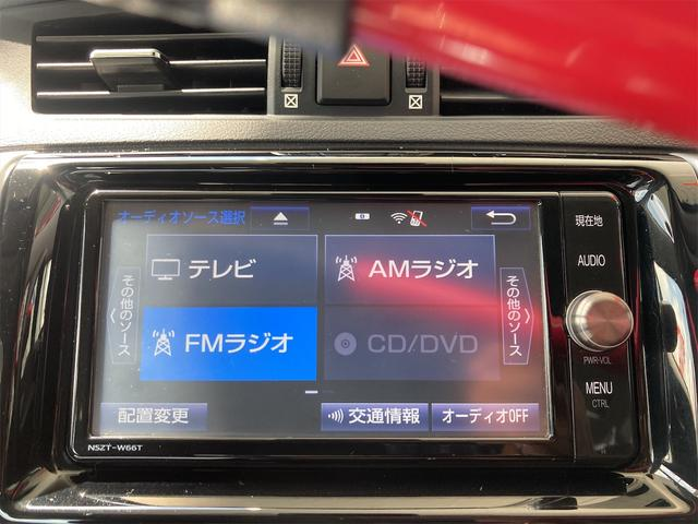 250G ETC クリアランスソナー オートクルーズコントロール レーンアシスト バックカメラ ナビ アルミホイール オートライト HID LEDヘッドランプ AT DVD再生 CD フルフラット パワーシート(6枚目)