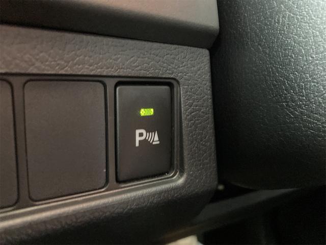 250G ETC クリアランスソナー オートクルーズコントロール レーンアシスト バックカメラ ナビ アルミホイール オートライト HID LEDヘッドランプ AT DVD再生 CD フルフラット パワーシート(34枚目)