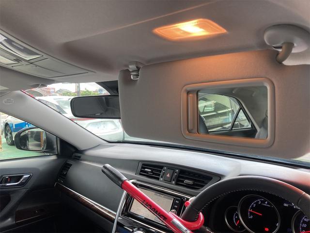 250G ETC クリアランスソナー オートクルーズコントロール レーンアシスト バックカメラ ナビ アルミホイール オートライト HID LEDヘッドランプ AT DVD再生 CD フルフラット パワーシート(37枚目)