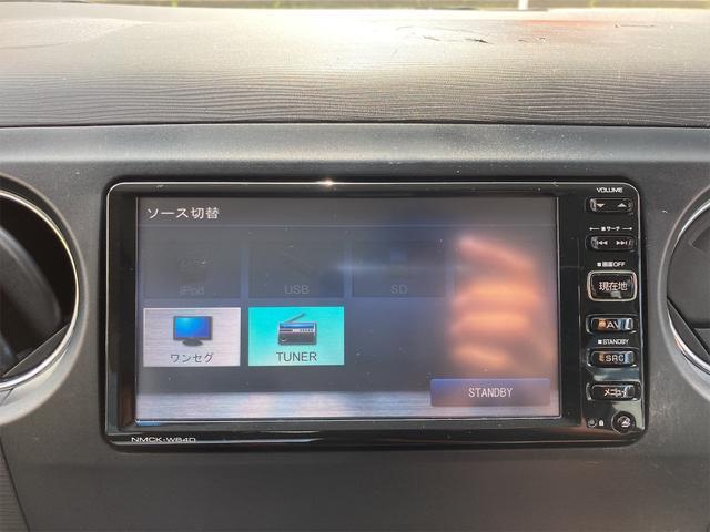 カスタムX ETC ナビ TV HID USB CD スマートキー 電動格納ミラー 記録簿 CVT アルミホイール 盗難防止システム 衝突安全ボディ ABS エアコン パワーステアリング パワーウィンドウ(4枚目)