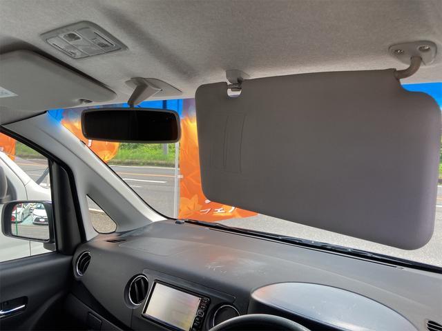 カスタムX ETC ナビ TV HID USB CD スマートキー 電動格納ミラー 記録簿 CVT アルミホイール 盗難防止システム 衝突安全ボディ ABS エアコン パワーステアリング パワーウィンドウ(35枚目)