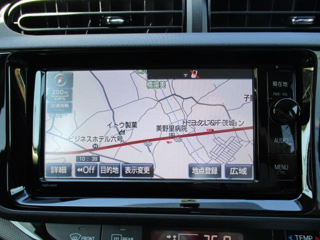 X-アーバン メモリーナビ バックカメラ HIDヘッドライト(5枚目)
