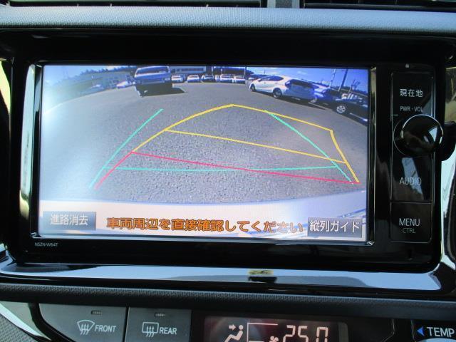 X-アーバン メモリーナビ バックカメラ HIDヘッドライト(6枚目)